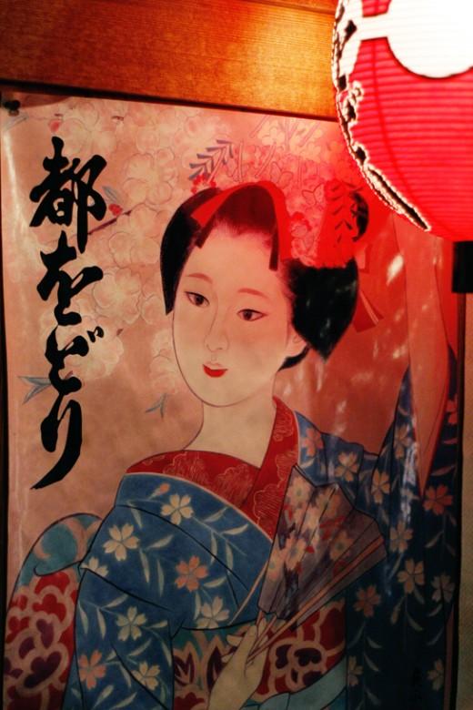 gion-geisha-3