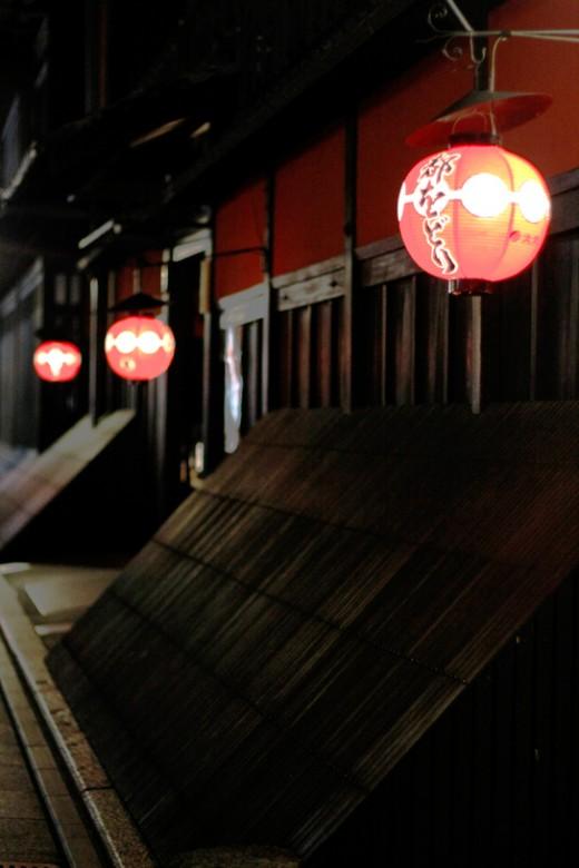 gion-lantern
