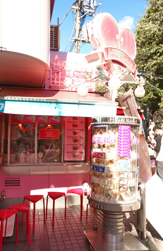 The Cherry Blossom Girl - Around Harajuku 15