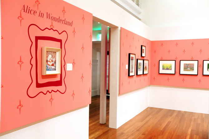 The Cherry Blossom Girl - Magic Color Flair, The World Of Mary Blair 18
